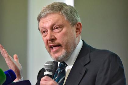 Григорий Явлинский