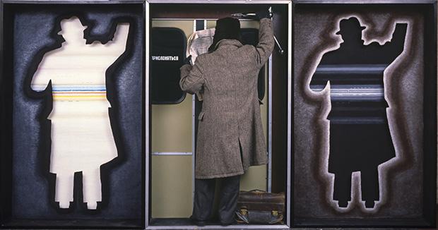 «Триптих №14», или «Автопортрет (Памяти отца)», 1987