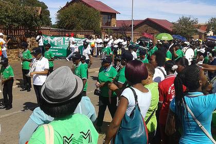 Агитационная акция МММ в Нигерии