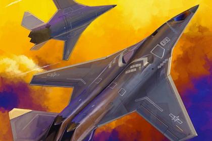 Обложка журнала Aerospace Knowledge
