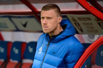 «Динамо» вынудили выплатить компенсацию Погребняку зарасторжение договора