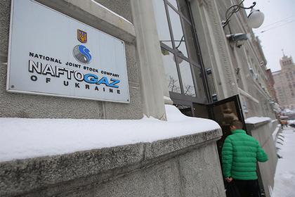 Газпром иНафтогаз начали переговоры оновом транзитном договоре