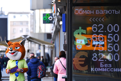 Курс доллара превысил уже 63 рубля, аевро