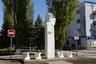 Памятник в Волгодонске поставили 12 апреля 1972 года. Стела высотой 2,5 метра с бюстом первого космонавта выполнена из цельного камня скульптором Павлом Кочетковым. С 1992 года памятник является объектом культурного наследия регионального значения.