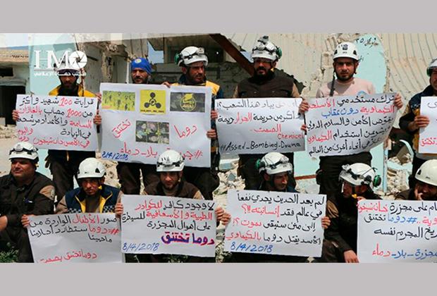 Акция протеста против химической атаки