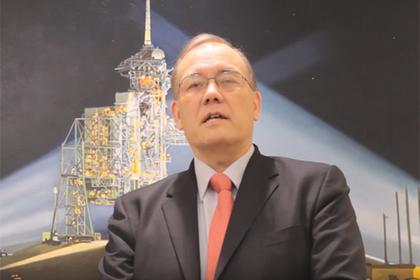 Скотт Пейс Кадр: International Astronautical Federation / YouTube