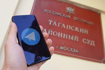 Telegram внесли в реестр запрещенных сайтов Роскомнадзора