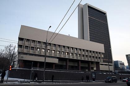 Здание Минэнерго