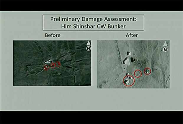 Скриншот брифинга в Пентагоне
