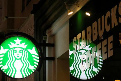 Двое чернокожих не смогли сходить в туалет в Starbucks и запустили бойкот
