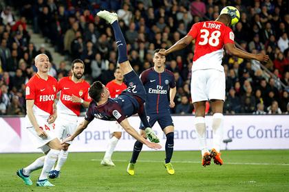 «Монако» возместит расходы забилеты после разгромного проигрыша «ПСЖ»