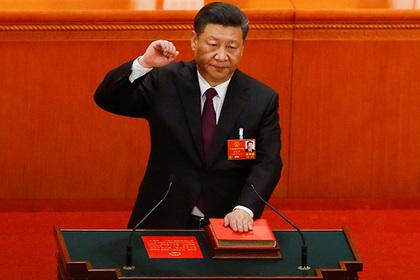 Си Цзиньпин оказался против своего вечного правления