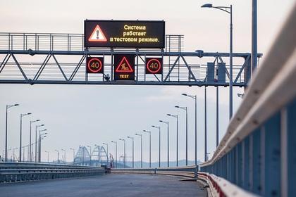 Крымский мост оснастят автоматизированной системой управления движением