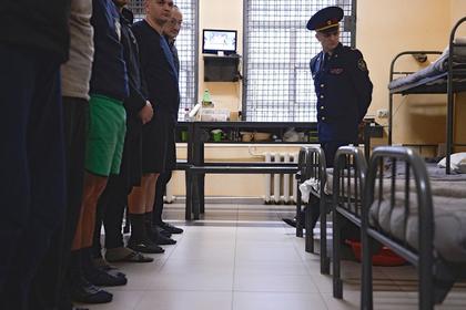 Руководство практически вдвое урезало бюджет наулучшение условий содержания заключенных