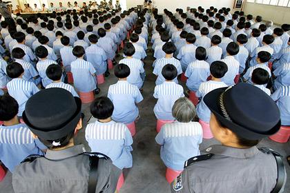 В КНР посадили 65 мужчин замошенничество винтернете