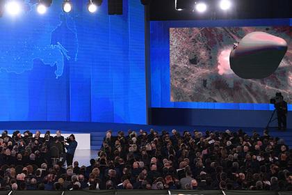 Американский генерал объявил оналичии у Российской Федерации гиперзвукового оружия
