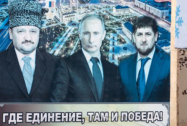 Так выглядят канонические изображения Ахмата-Хаджи Кадырова и Владимира Путина, а вот Рамзан Кадыров на всех плакатах разный.