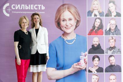 Дарья Донцова и профессор-онколог Татьяна Семиглазова