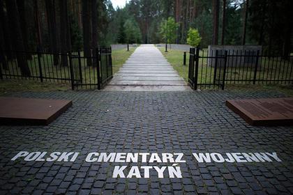 В Катыни откроется мемориал жертвам политических репрессий