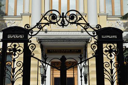 Банк России перестал бояться обвала рубля
