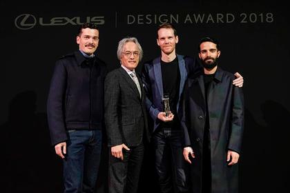 Lexus наградил лучших дизайнеров