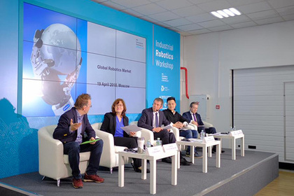 В Москве завершился первый в России Industrial Robotics Workshop