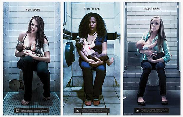 Социальная реклама When Nurture Calls