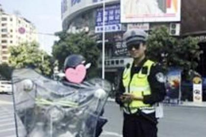 Китайцам разрешили платить штрафы лайками