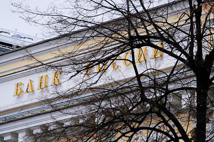 Банк России объявил о сокращениях