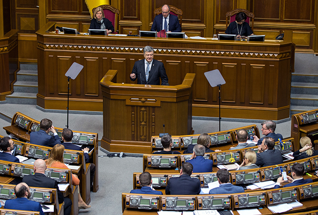 Выступление президента Порошенко в Верховной Раде