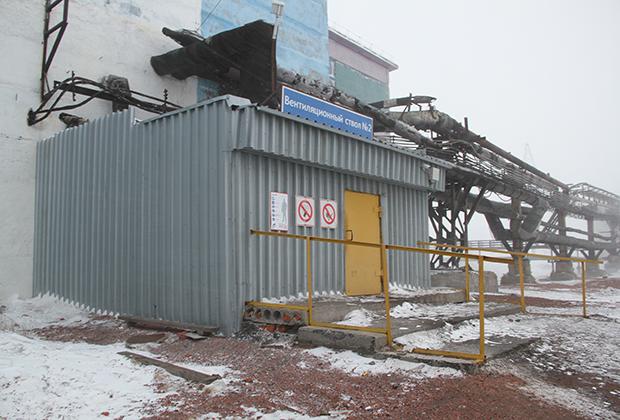Из материалов уголовного дела: вентиляционный ствол шахты «Северная», вид снаружи