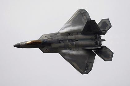 США отвели особую роль истребителям F-22 во время удара по Сирии