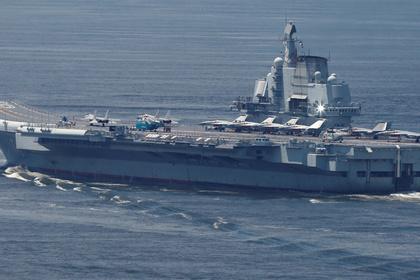 Япония обнаружила в Тихом океане китайские военные корабли