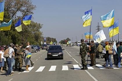 Киев признал невозможность возврата полуострова— Крым ненаш