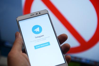 Telegram предложил способ поддержать свободный интернет