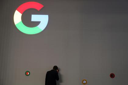 Роскомнадзор сознался в блокировке Google