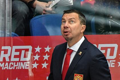 Сборная России без Знарка потерпела третье поражение подряд