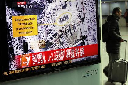 Северная Корея согласилась пустить американских инспекторов на ядерный полигон