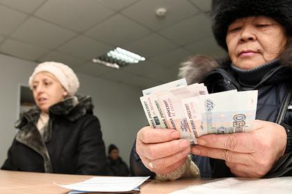 Россиянам пообещали резкий рост зарплат