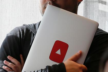 YouTube частично перестал работать в России
