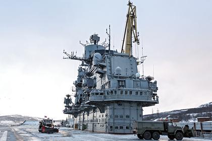 Признанный убогим «Адмирал Кузнецов» отправлен на ремонт