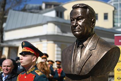Ельцина увековечили в Москве