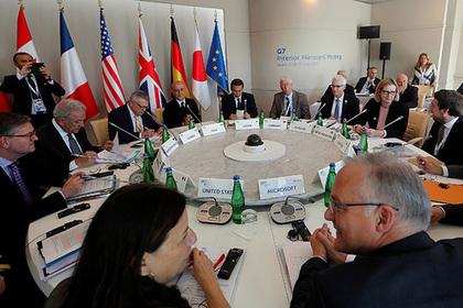 Страны G7 решили изучить поведение России
