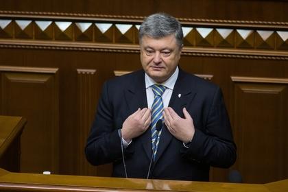 Порошенко разрешил украинцам посещать храмы Московского патриархата
