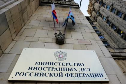 РФ подсчитала траты напомощь другим странам