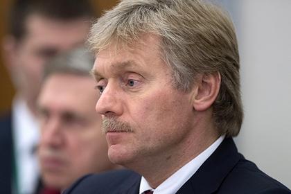 Кремль отреагировал на смену власти в Армении