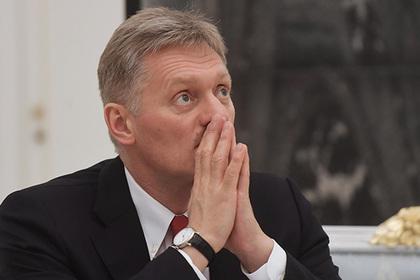 Кремль открестился от триллионов ради «решительного прорыва»