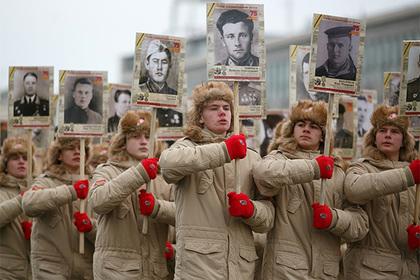 Названо число участников акции «Бессмертный полк» в Москве