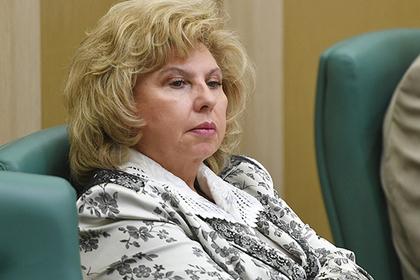 Москалькова потребовала освободить задержанную на Украине жительницу Крыма