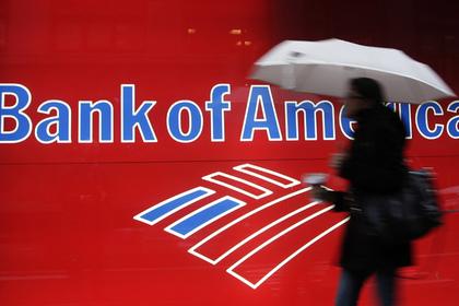 У крупных банков потребовали раскрыть связи с российскими бизнесменами